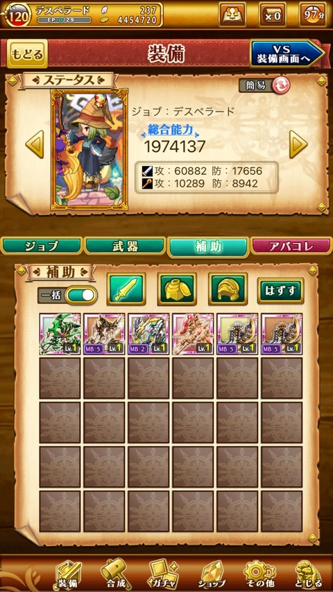 DB0C0118-AA1E-4B3D-8FCA-3572FE0C1681