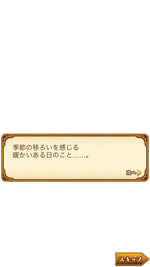 697CD857-92C5-494D-849F-E93917D03A47
