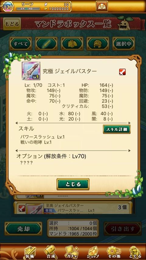 2FBE4D8D-0E29-4C05-9130-7A03873DB4AC