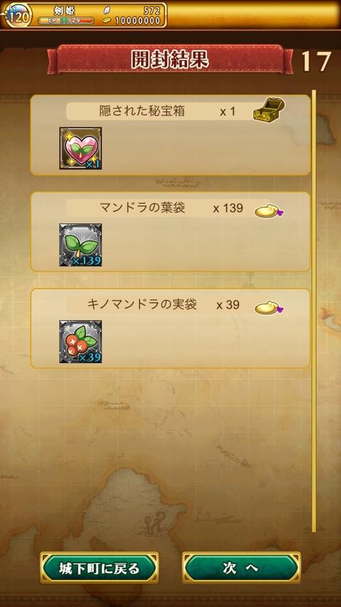 039DF58B-36C2-41A1-9386-F44906D8703F