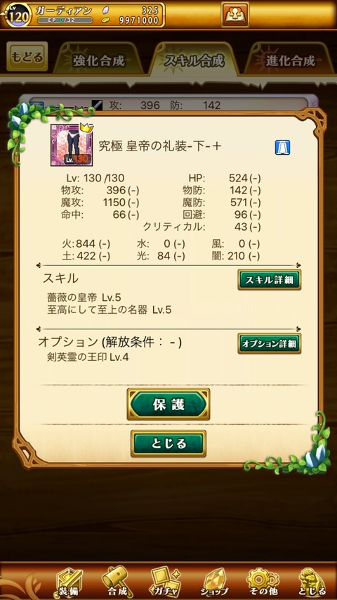 5177084E-7630-4A1A-89ED-89A3336F5667