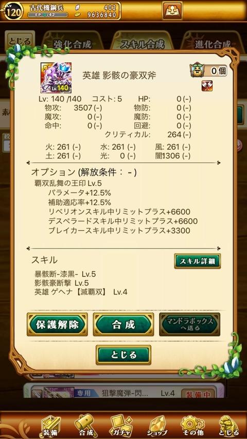 6649274D-9FA7-4C52-829E-F41B561501AB