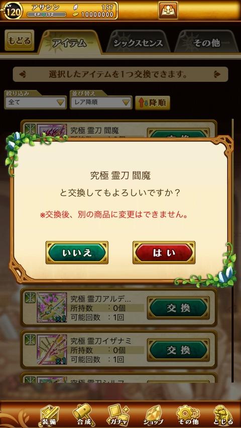 E0889938-756F-46C4-9AAD-736B5D1D486E
