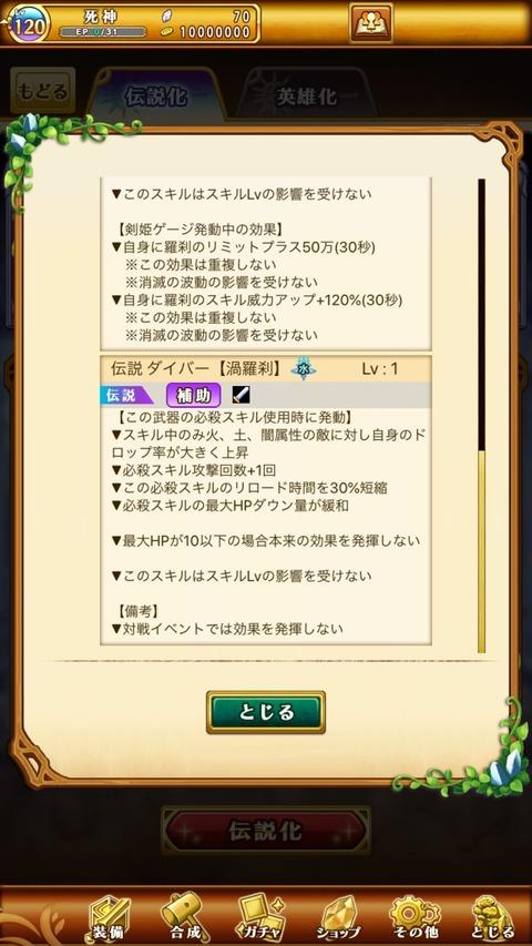 CC9D5BC3-68C1-45C4-8DA1-413CF41A2CC1