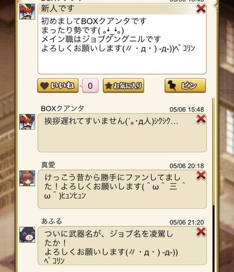 63716E5F-5033-4B76-BCFE-0EB5C38C609D