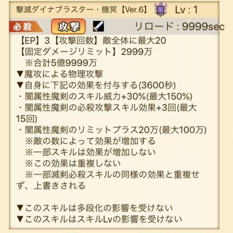 D82B162A-BCAC-4E4C-A80C-DC508939A4F1