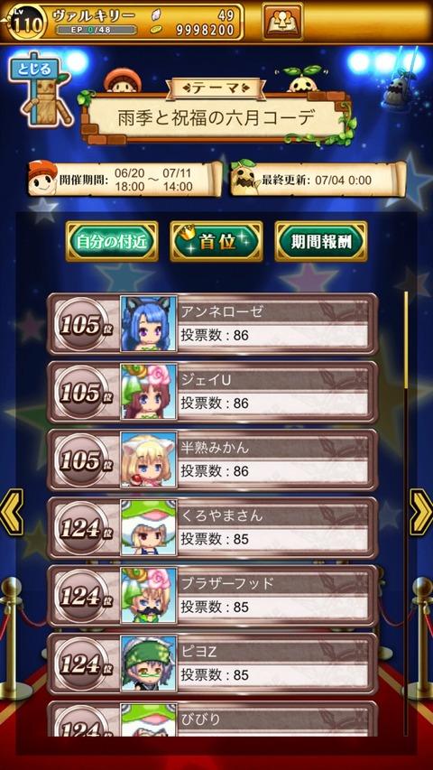 39C3B729-C940-4E4F-9B99-E066E3D69D10