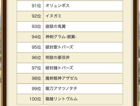 6ADF1924-610F-4D5F-86EA-912ADA832924