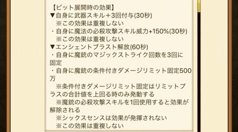 6E426C78-23FF-4564-989B-F14E10BC4378