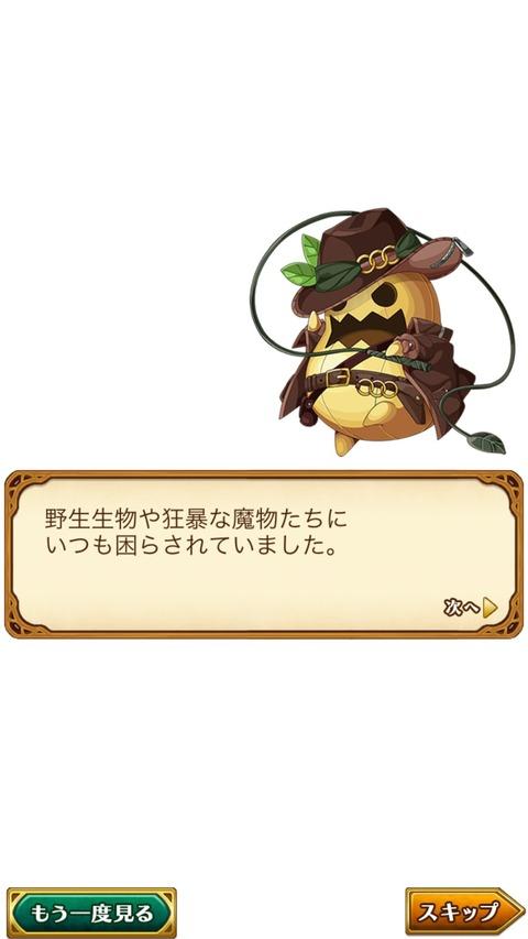 898BB718-2DF1-4D30-B13E-14691D75AA20
