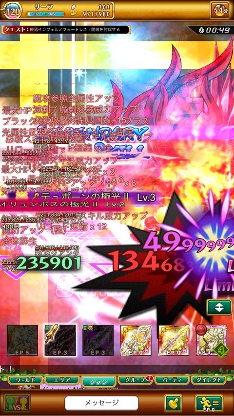 B1A85EF5-1678-49CF-BE2F-DE75500AB3A1