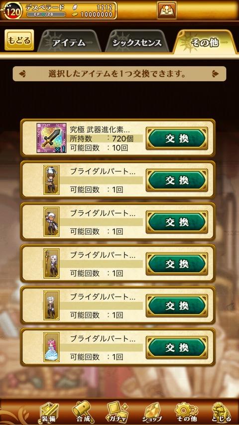 45BD5BF9-1715-44A6-8B9D-F8B5094AB35B