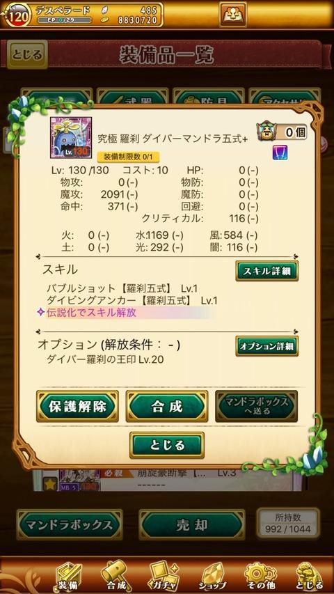 3591C3AC-5CFB-4DF7-8C30-61825117BD87