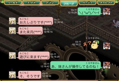 783D82C8-1D28-4F8A-949A-6E20F0AE8C2C