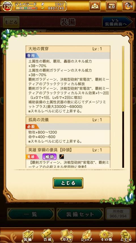 3B7A3A4D-675C-4C20-97D9-3B01C640EAE5