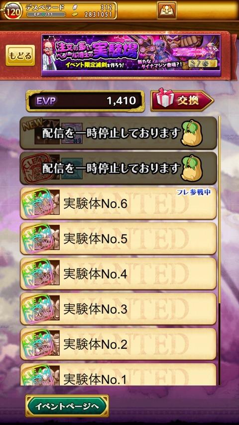 43D58CBA-0EE4-41B6-A518-9D402DA5BFA2