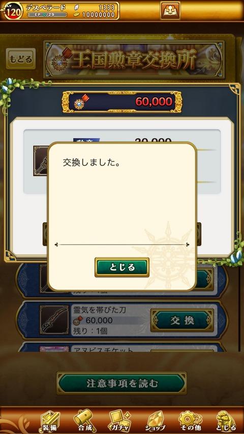 998025B3-FBA4-4002-B20D-E625DB630D31