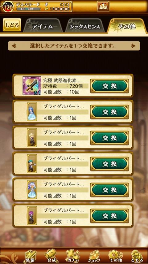 7EF7FBB1-CC94-4609-ACC4-9D313EAB0FD9