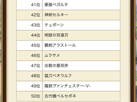 9790570F-7CDD-4563-A5A8-CF01FD66F6B2