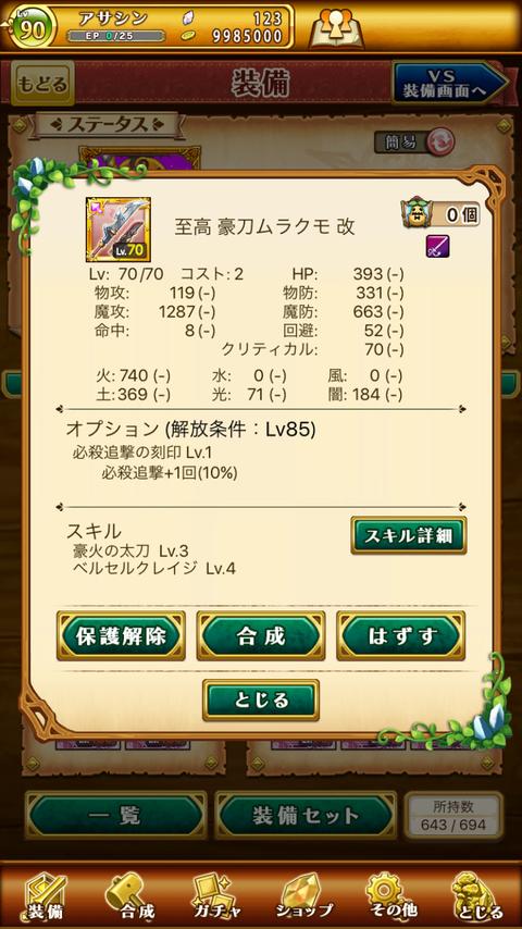 IMG_8664
