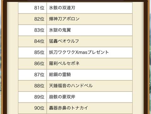 FFF683F0-A5DA-4D95-AE50-E848FD4597EF