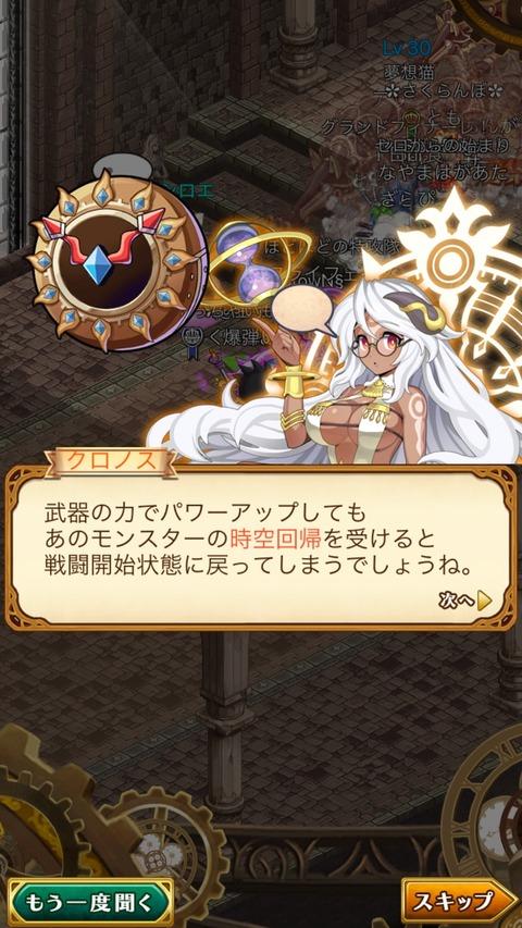 404FAFE4-296D-48A5-8994-C3A1DA01D9EE