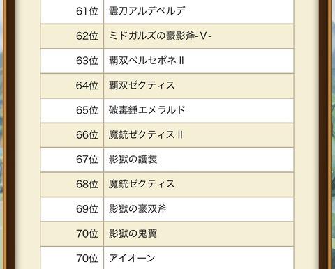 8FE38D5B-2EF5-4FBD-9E89-E5E1113278A5