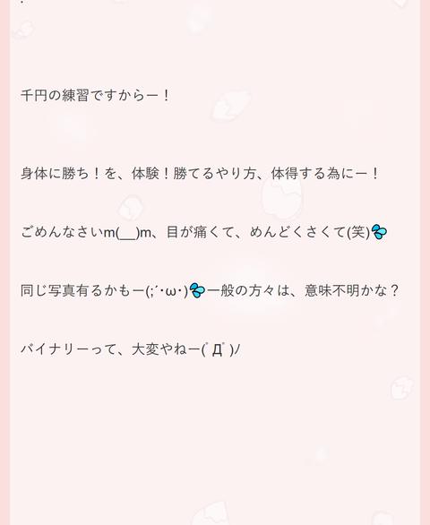 wp_ss_20180413_0038 (2)