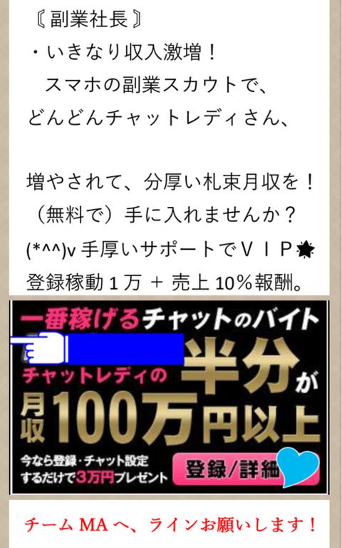 wp_ss_20161221_0009 (2)