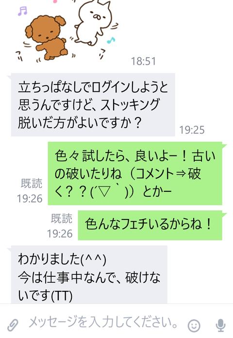 wp_ss_20161231_0035 (2)