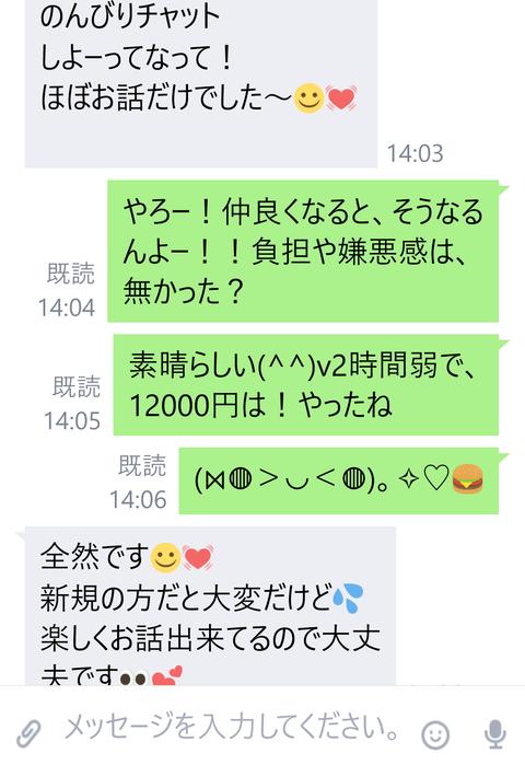 wp_ss_20170118_0117 (2)
