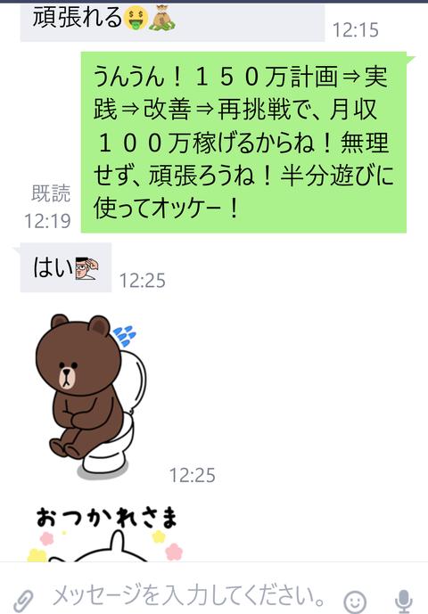 wp_ss_20161231_0020 (2)
