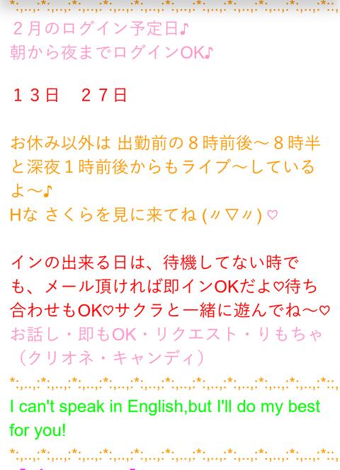 wp_ss_20170201_0033 (2)
