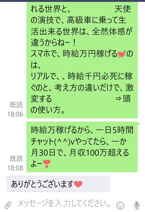 wp_ss_20170210_0079 (2)