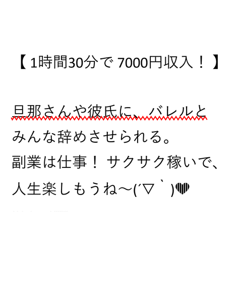 wp_ss_20161226_0081 (2)