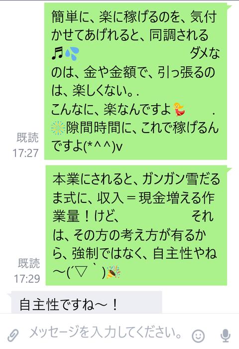 wp_ss_20170210_0072 (2)
