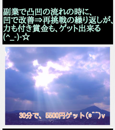 wp_ss_20170120_0101 (2)