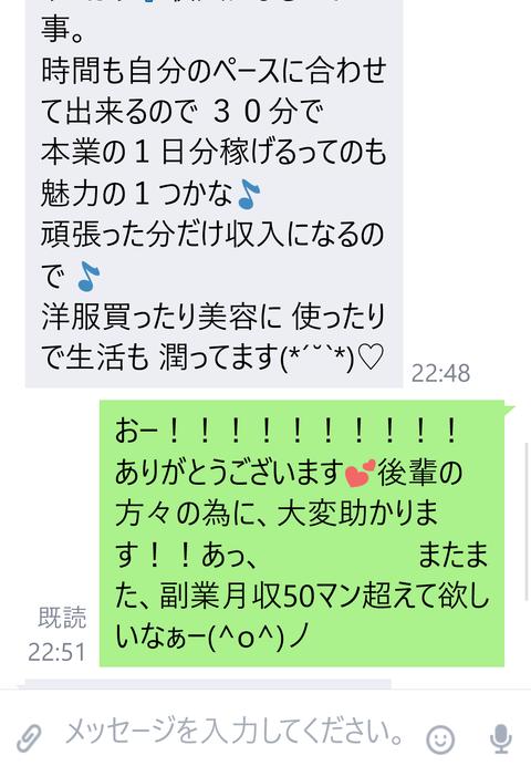 wp_ss_20170319_0072 (2)