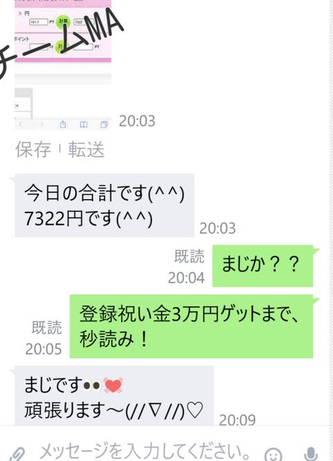 wp_ss_20161231_0042 (2)