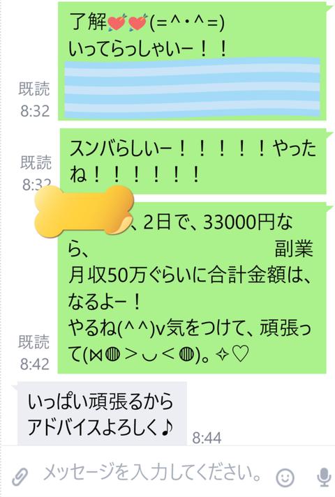 wp_ss_20170131_0031 (2)