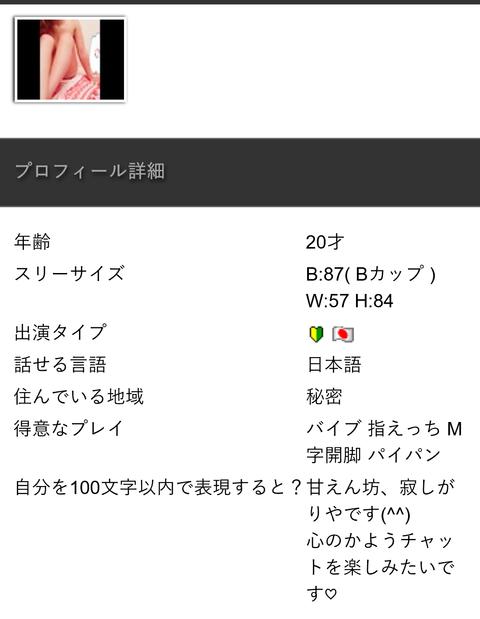 wp_ss_20161215_0048 (2)