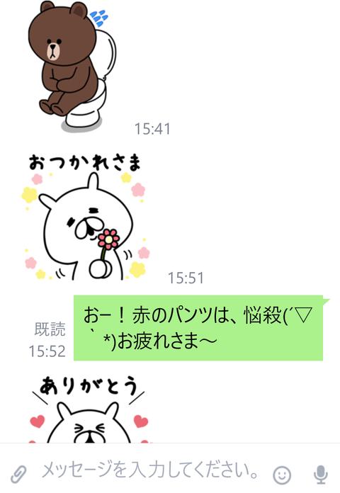 wp_ss_20161231_0023 (2)