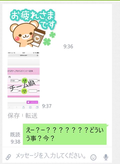 wp_ss_20170120_0093 (2)
