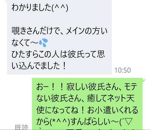wp_ss_20161231_0018 (2)