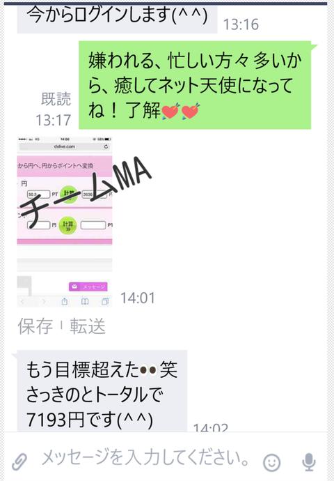 wp_ss_20161226_0084 (2)