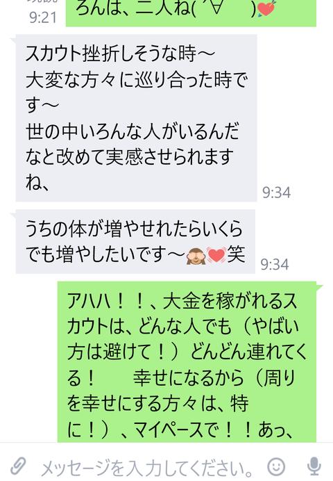 wp_ss_20170124_0065 (2)