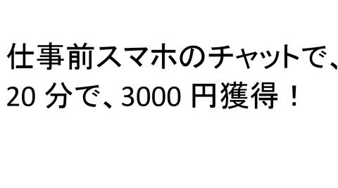 wp_ss_20161227_0055 (2)