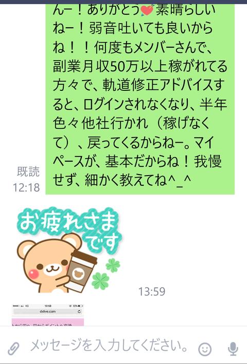 wp_ss_20170118_0113 (2)