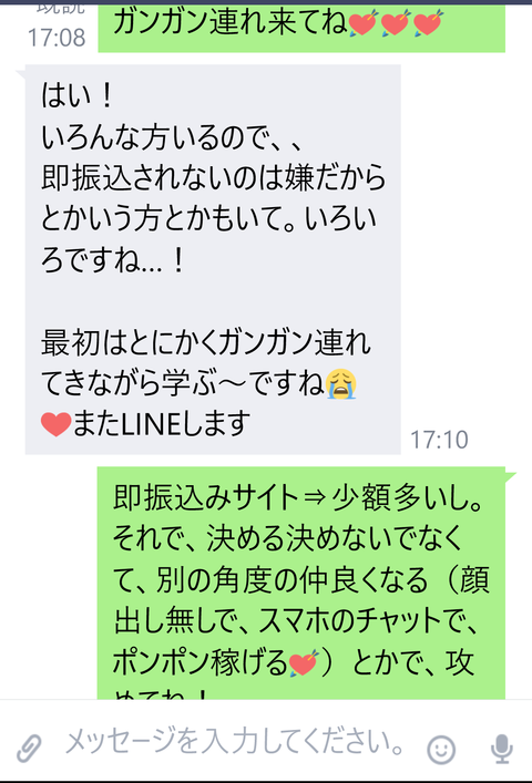 wp_ss_20170210_0070 (2)