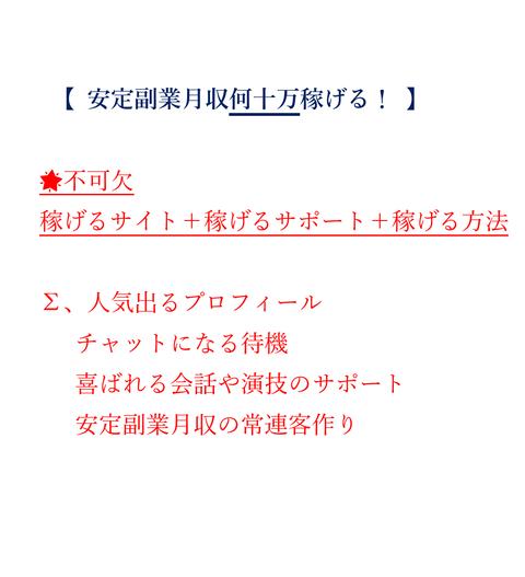 wp_ss_20161229_0034 (2)
